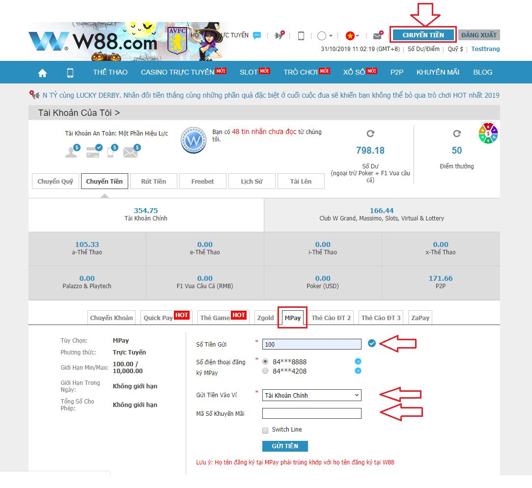 MPay-WEB
